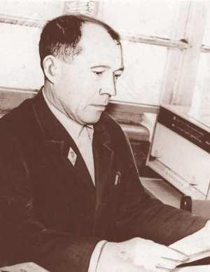 Рис. 1. Иванов Николай Иванович — ветеран войны, учитель. Фото 1976 года