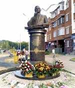 Памятник В. В. Николаеву
