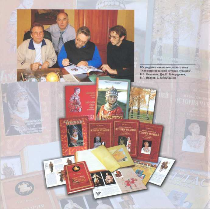 Слева направо: В. В. Николаев, Дж. Ш. Гайнутдинов, В. П. Иванов, Х. Гайнутдинов