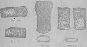 Бронзовые кельты (топоры), из коллекции Заусайлова, стр. 15.