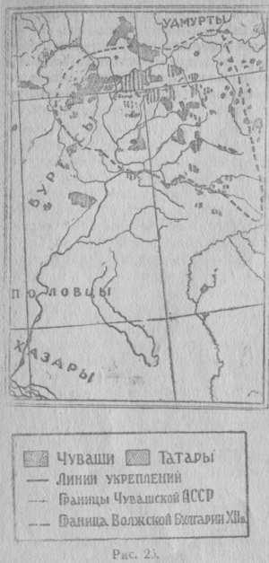 Карта Волжской Булгарии, из коллекции Госуд. истор. Музея, стр. 24.
