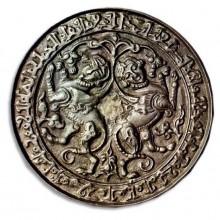 Сехмет. Суваро-булгарское божество палящего солнца и войны. Изображение на зеркале. X—XIII вв.