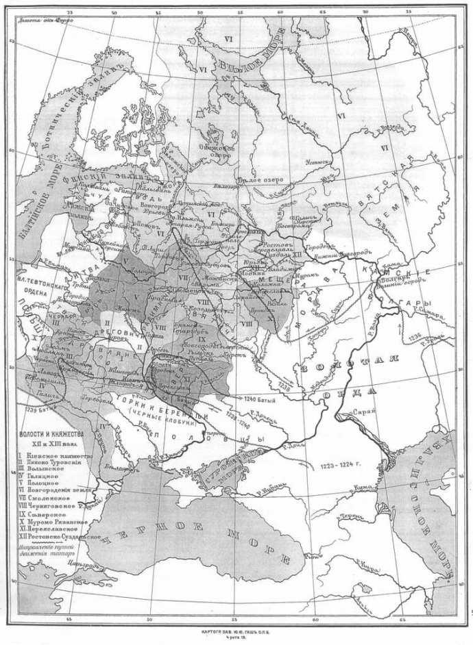 Волости и княжества XII-XIII вв.