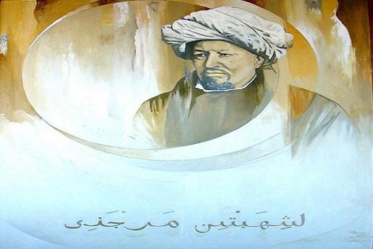 Марджани: «Если бы твой религиозный и национальный недруг не знал другого твоего наименования, кроме имени «мусульмане», он бы тебя возненавидел как «мусульман. Кто же ты, если не татарин?»