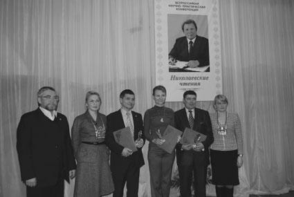 В.В. Николаев академик премин лауреачӗсем: В.П. Алмантай' М.Ф. Карягина, Ю.Х. Леонтьев.