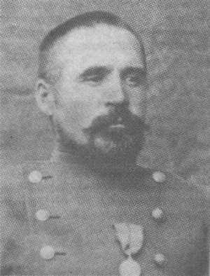 Юркин Иван Николаевич