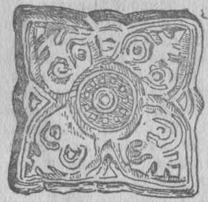 Привеска, из коллекции Госуд. истор. Музея, стр. 31.