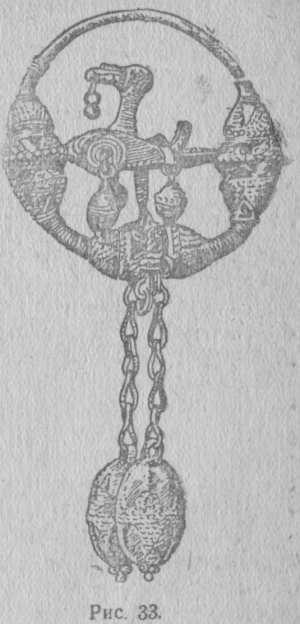 Золотое височное кольцо, из булгарского клада, стр. 43.