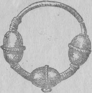 Концовка книги, из булгарского клада, стр. 76.