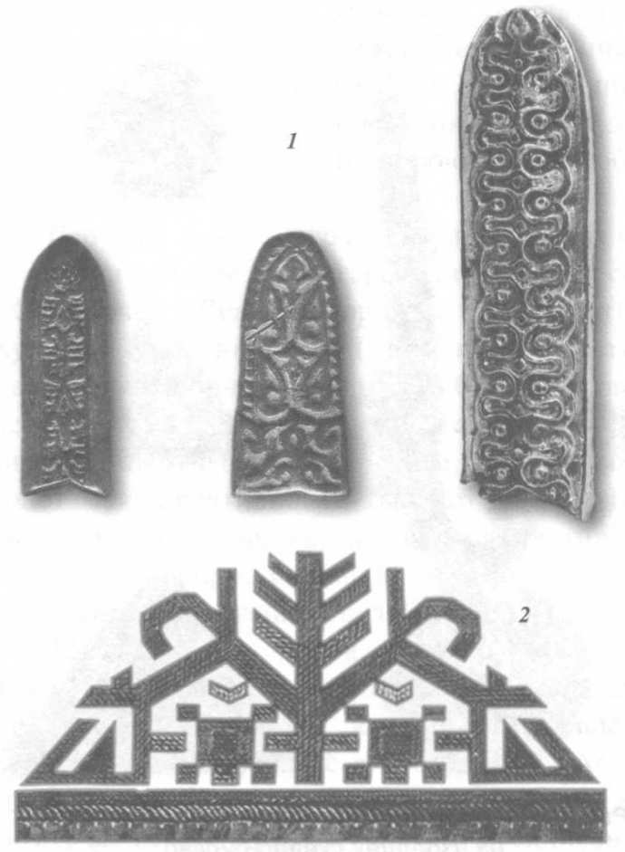 Изображения Мирового Древа (Древа Жизни) — Ама Йывӑҫ, на изделиях суваро-булгар