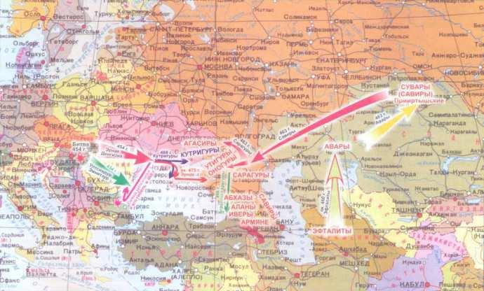 Рис. 96. Расселение болгарских и суварских племен после раскола империи Аттилы во второй половине V в. (на современной карте).