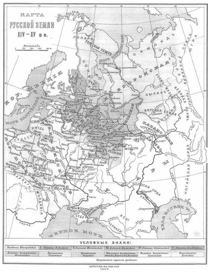 Карта русской земли XIV-XV вв.