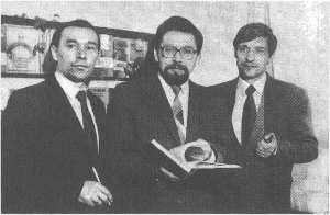 Соратники. П. П. Фокин, В. П. Иванов, Г. Б. Матвеев. 1985 г.